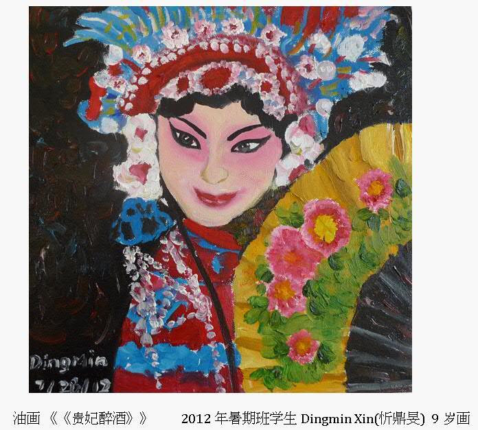 2012_Lex_YC_Painting1