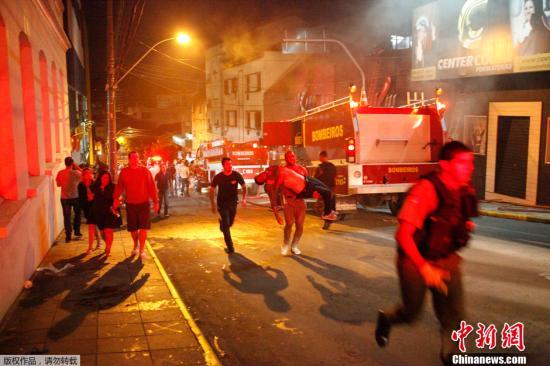 2013_Brasil_Fire