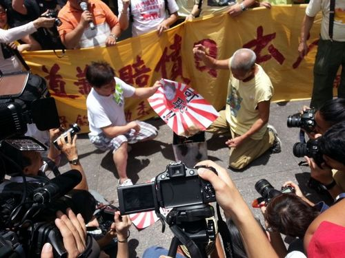 2013_Diaoyu_Protest_HK
