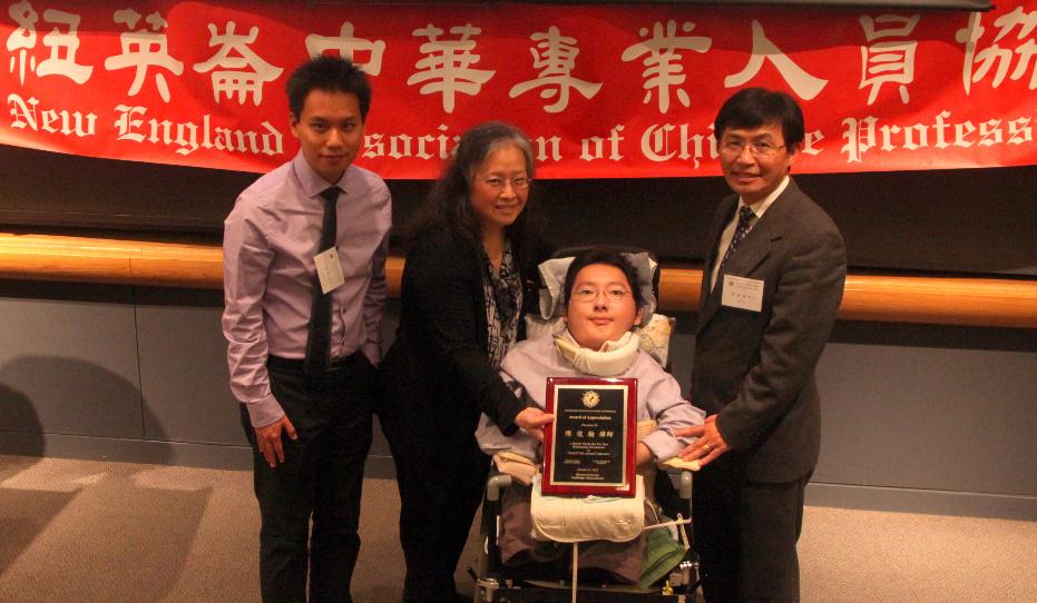 2012_NEACP_Award