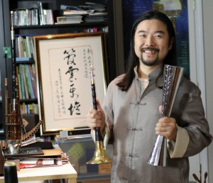 2013_Guo_Award