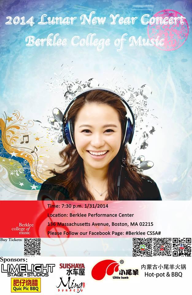 Berklee_2014_CNY_Concert