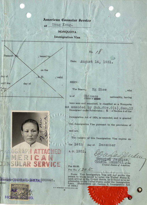 Ng Shee, Visa Application, p.1 of 2, 1931, File 2500/9086; Chinese Exclusion Act Case Files, compiled 1911 - 1955, Record Group 85 Records of the Immigration and Naturalization Service; National Archives at Boston. ARC 4856448.