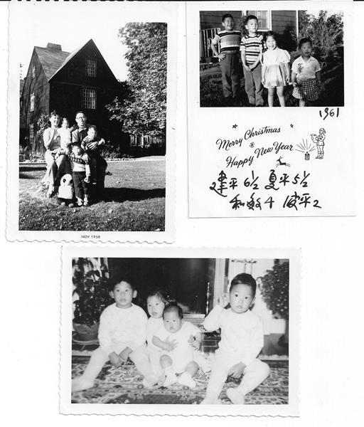 1961_Lee_Family