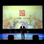 2014_Festival_of_Spring19
