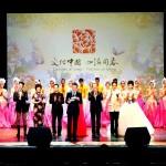 2014_Festival_of_Spring24