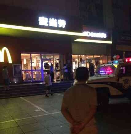 2014_China_Madonald_killing