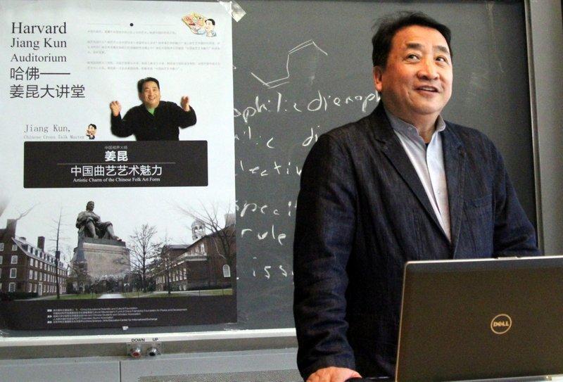 2014_Harvard_Jiang_Kun_Lecture1