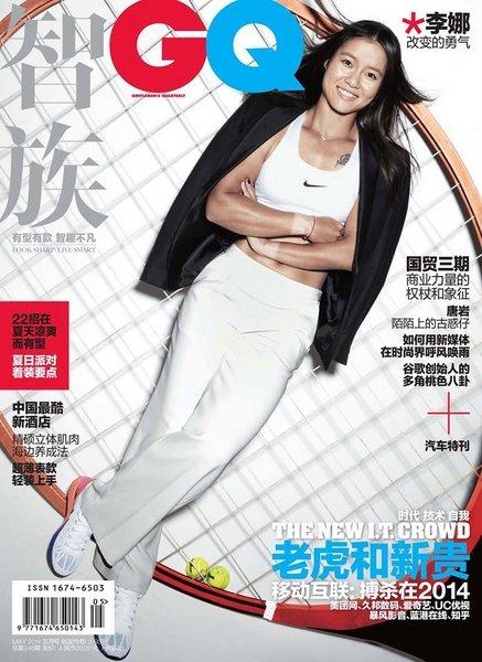 2014_Li_Na_GQ_Cover