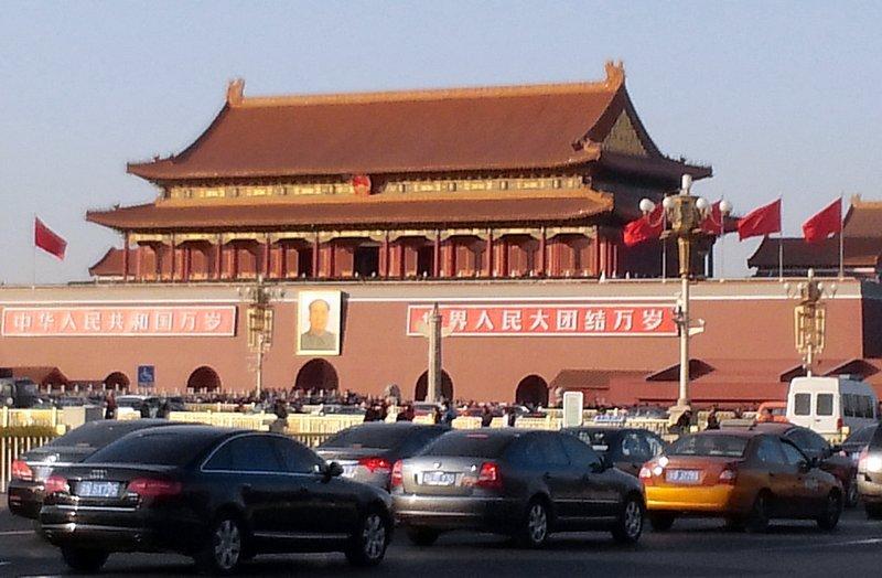 2014_Tiananmen_Sq