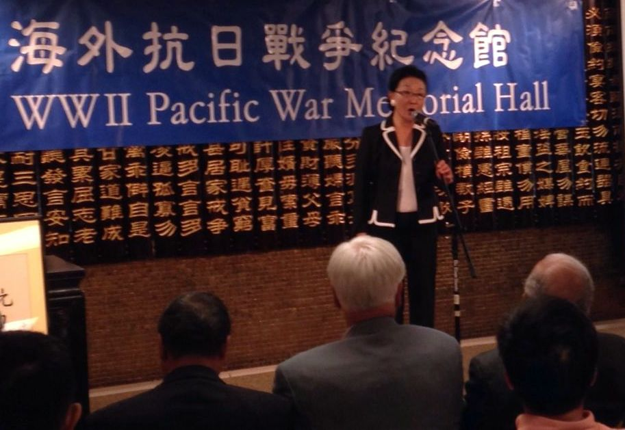 2014_WWII_Pacific_WAR_Memo3