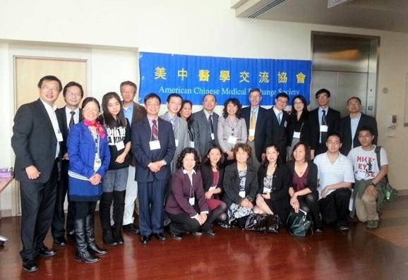 2014_ACMES_Annual_Meeting1