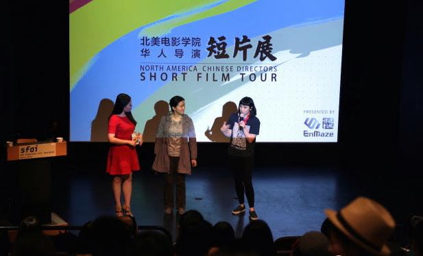 2014_NACD_Short_Film_Tour_SF