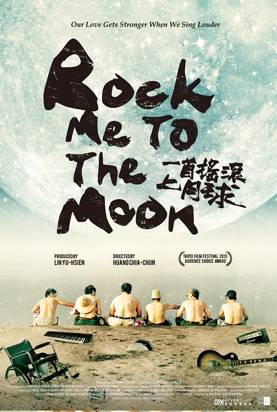 Film_Rock_Me_To_The_Moon_Poster