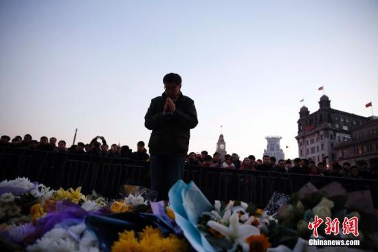 2015_Shanghai_Mourning