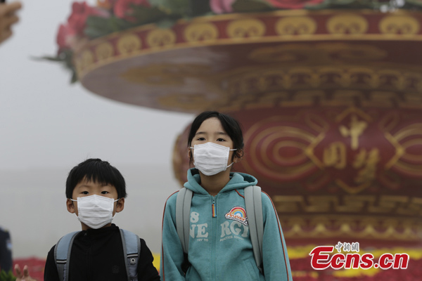 2015_China_Face_Mask_Law