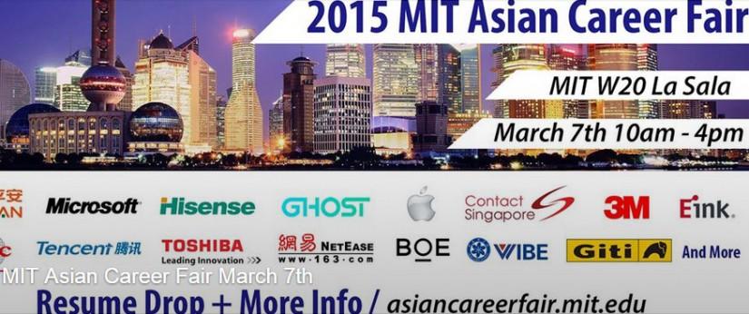 2015_MIT_Asian_Career_Fair
