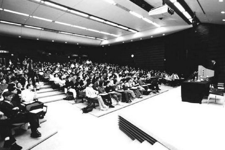1999_HKU_Lee_Lecture