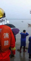 Massive Rescue Underway as Boat Carrying 458 Capsizes in Yangtze River