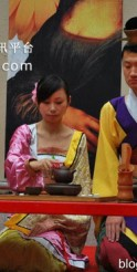 Students from Hangzhou to Perform Chinese Tea Art at UMass Boston