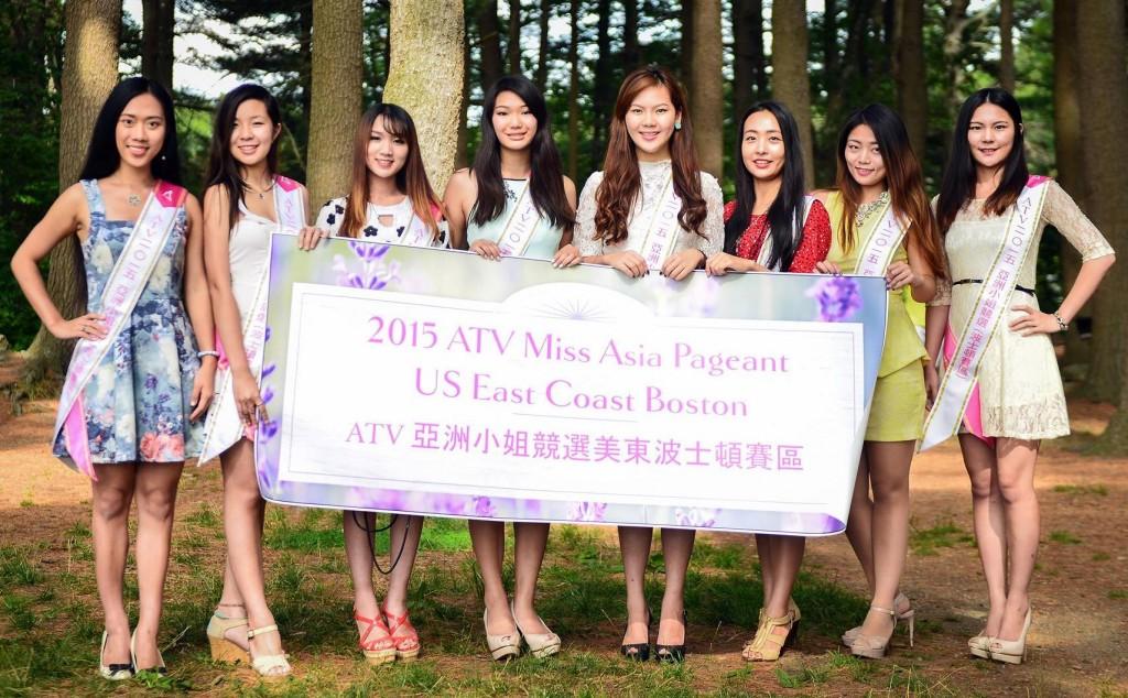 2015_ATV_Miss_Asian_Summer1