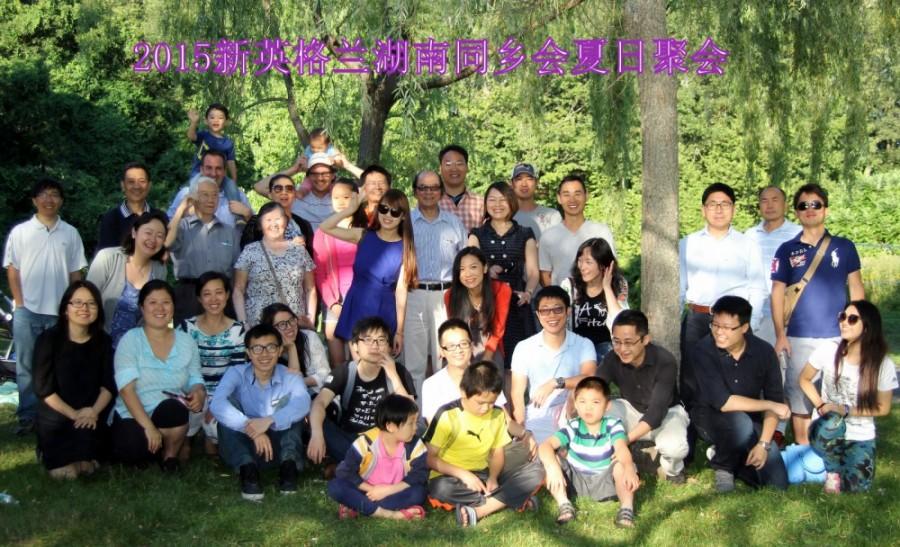 2015_Hunan_NE_Summer