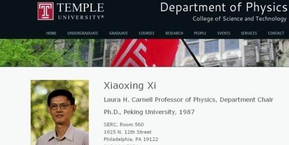 2015_Dr_Xiaoxing_Xi