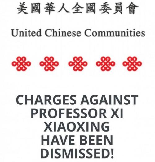 2015_uccusa_Xi_report