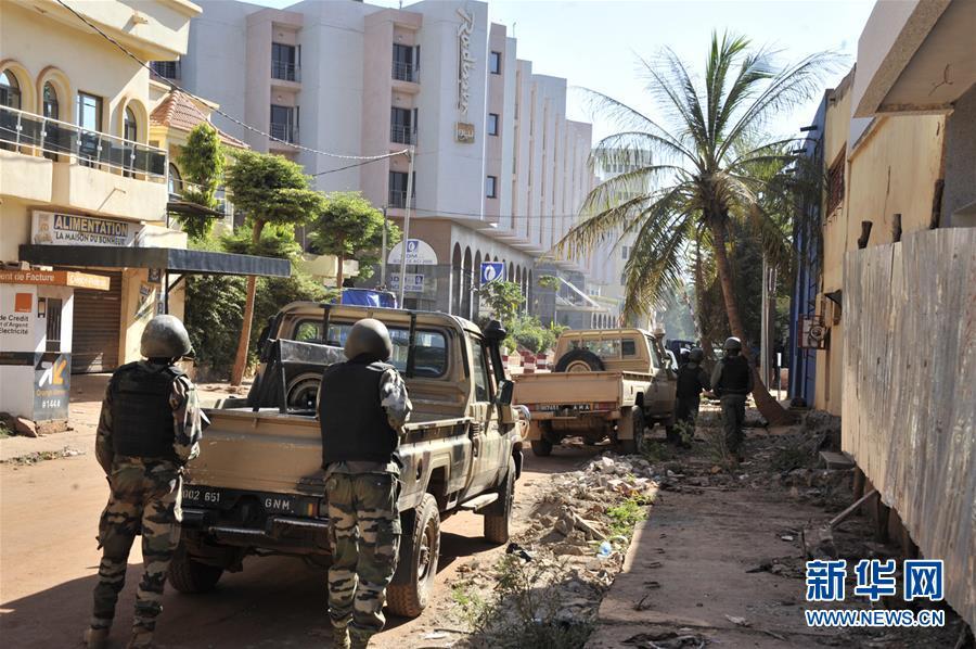2015_Mali_Terror_Attack