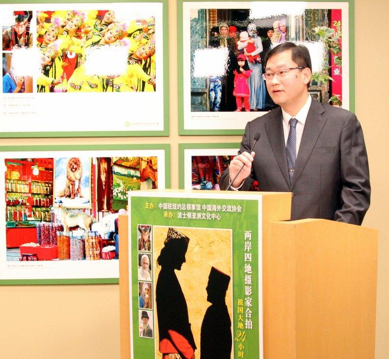 2015_Xinjiang_24Hour_Exhibit8