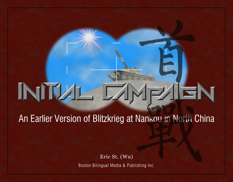initial_campaign_cover