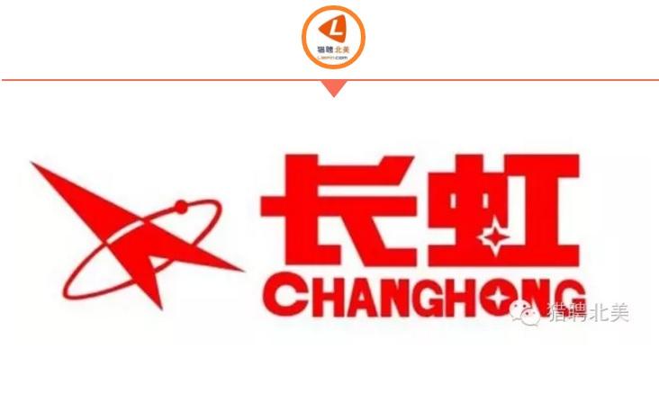 2016_Changhong_Liepin