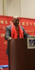 Video Report: New England's First Confucius Institute Celebrates 10th Anniversary